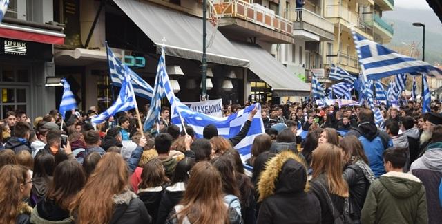Η Μακεδονία της Νεολαίας