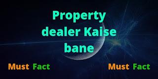 Property dealer Kaise bane