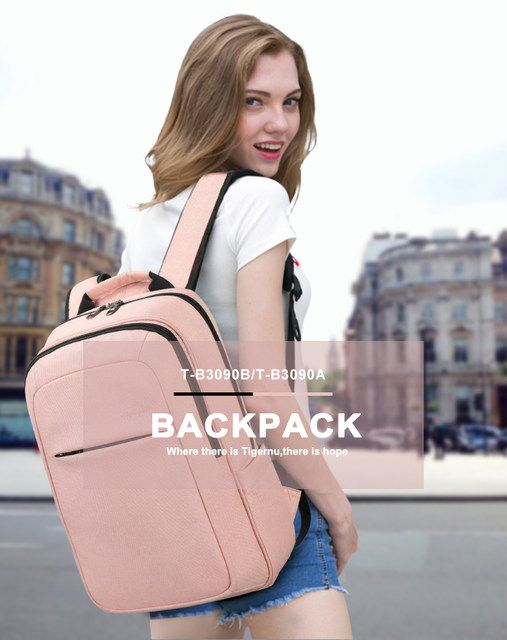 Backpack products