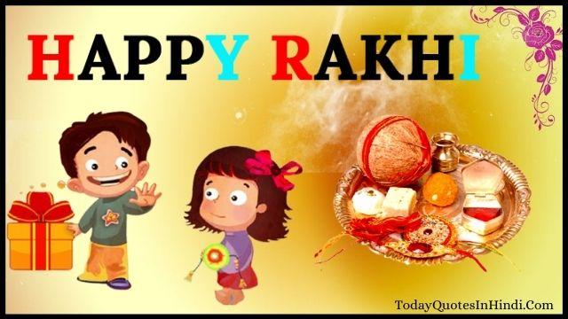 raksha bandhan wishes to brother in hindi, raksha bandhan shayari 2022