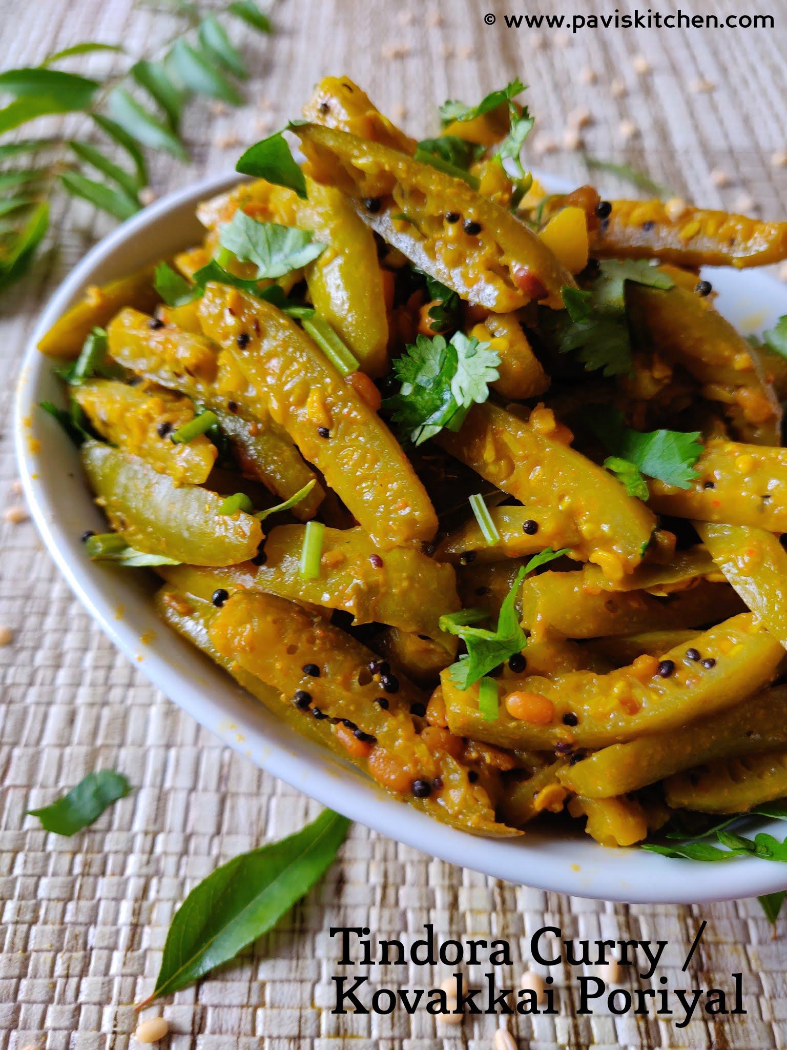Kovakkai poriyal recipe | Thondekai palya recipe | Kovakkai fry recipe | Tindora fry