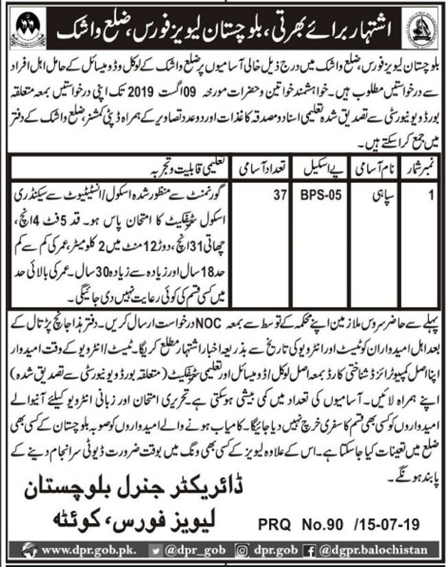 Advertisement for Balochistan Levies Force Jobs