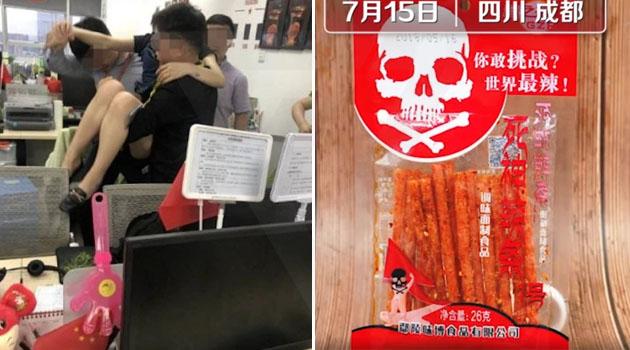 Pekerja dipaksa makan makanan pedas kerana gagal capai sasaran kerja & dipecat selepas dimasukkan ke hospital