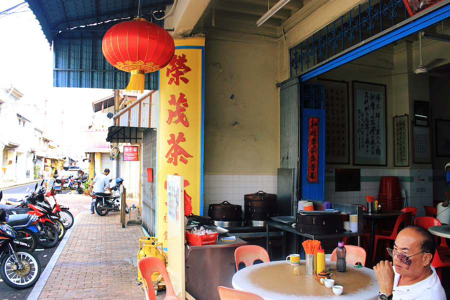 Classic yellow signage at low yong moh dim sum malacca