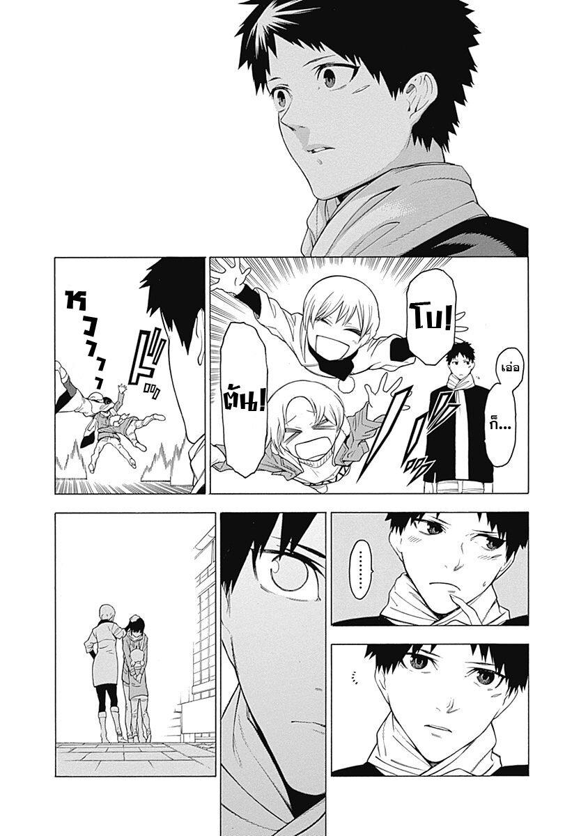 อ่านการ์ตูน Mononogatari ตอนที่ 11 หน้าที่ 23