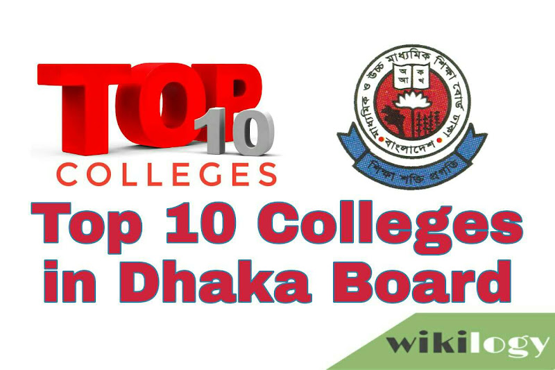 Top 10 Colleges in Dhaka Board