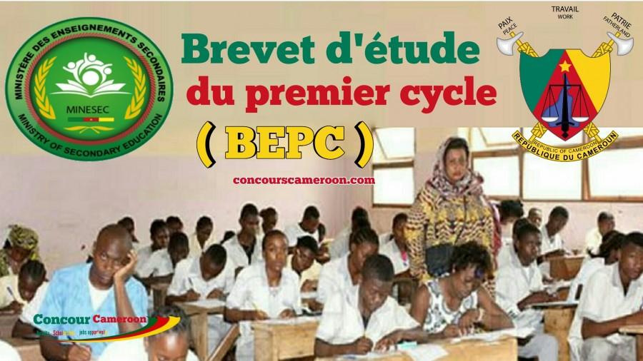Anciennes épreuves Etude de Texte de l'examen BEPC des lycées et collèges du Cameroun