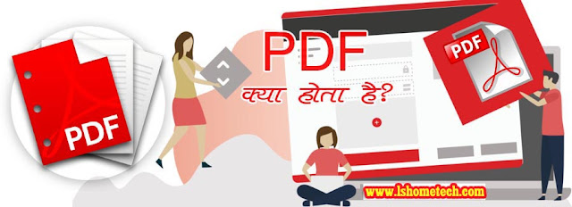 What is PDF?