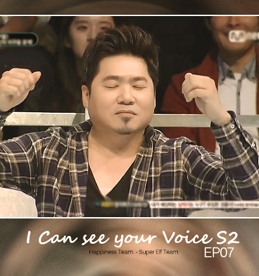 I Can see your Voice S2 Ep7|| Arabic sub