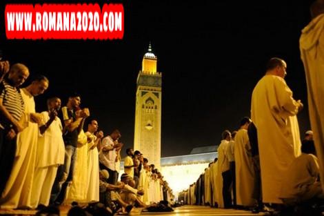 أخبار المغرب المجلس العلمي الأعلى يدعو إلى إقامة صلوات التراويح رمضان في المنازل