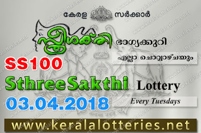 Kerala Lottery Results 03-04-2018 Sthree Sakthi SS-100 Lottery Result