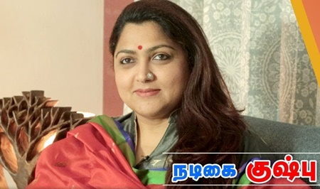 Actress Kushboo exclusive Interview Marumugam