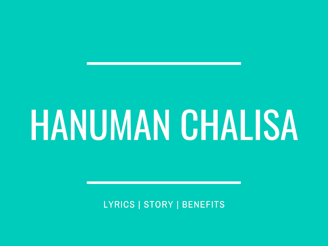 Hanuman Chalisa,Hanuman Chalisa Lyrics in english