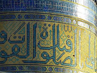 تعلم كيف تراجع القرآن مع الحفظ
