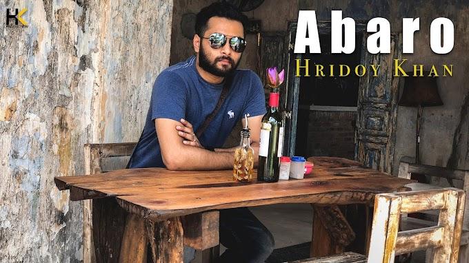 Abaro Song Lyrics আবারও - Hridoy Khan