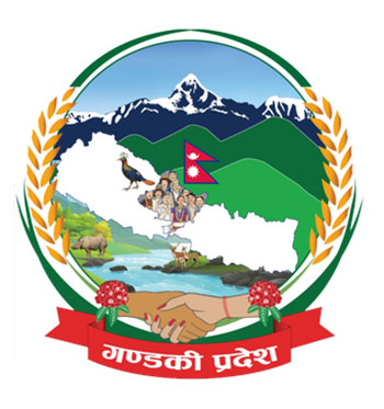 Coat-of-Arms-Logo-Emblem-of-Gandaki-province