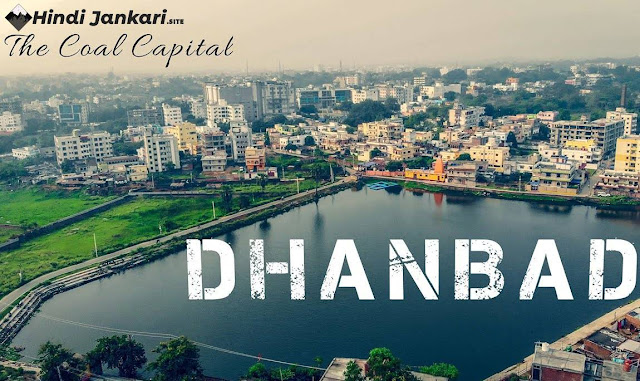 Dhanbad District