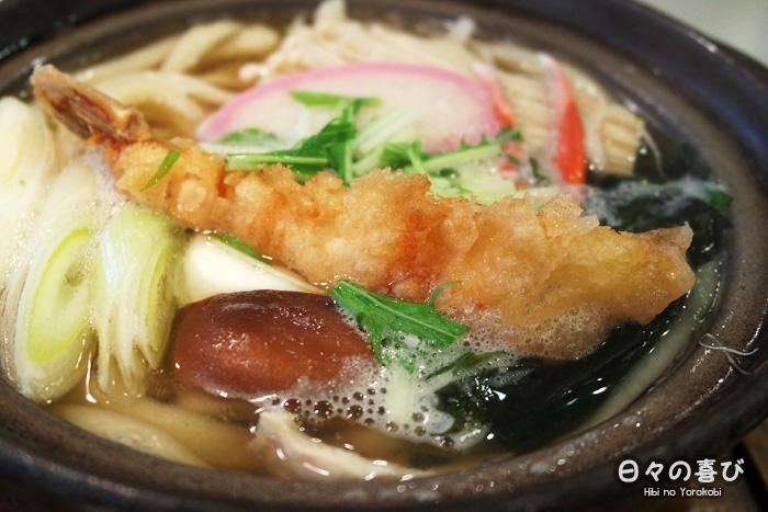 focus bol udon tempura legumes