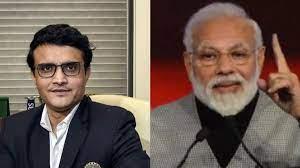 BCCI प्रेसीडेंट सौरव गांगुली का भाजपा में शामिल होना तय