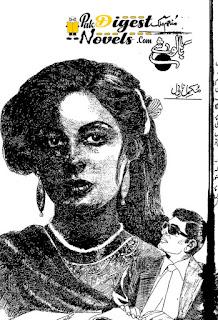 Balooshe (Complete Novel) By M'anam Malik