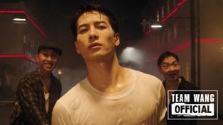 Pretty Please (拜託) Lyrics - Jackson Wang & Galantis