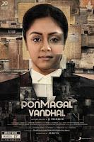 Ponmagal Vanthal