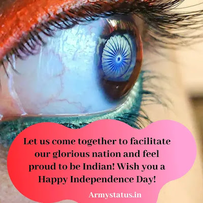 Independance Day hindi shayari images, independance Day wishes images, independance Day quotes, independance Day images