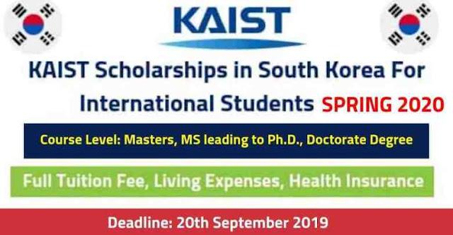 منحة [ممولة بالكامل] مقدمة من جامعة كايست لدراسة الماجستير والدكتوراه في كوريا الجنوبية