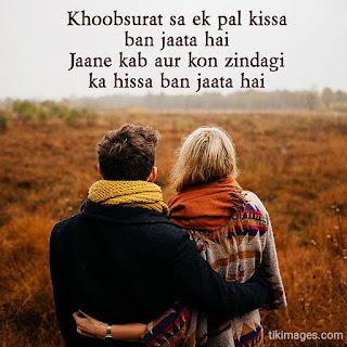 1000 Love Shayari Photo Whatsapp Free Download Romantic Shayari Pic