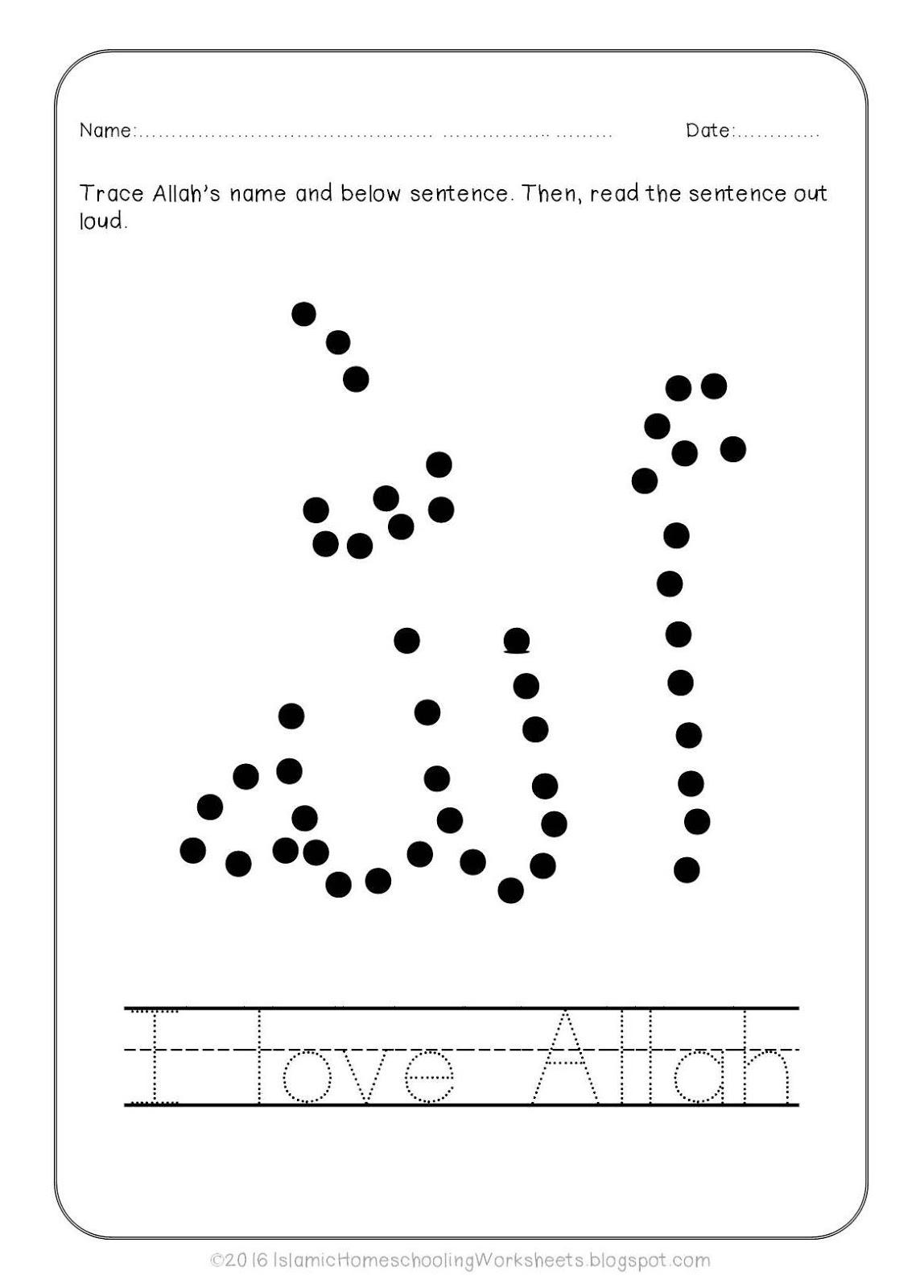 Free Islamic Prewriting Worksheet Percuma Islamic Homeschooling Worksheets
