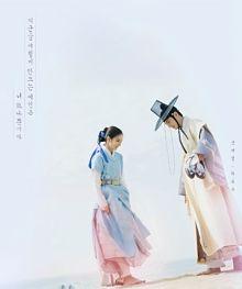 Sinopsis pemain genre Drama Rookie Historian Goo Hae-Ryung (2019)