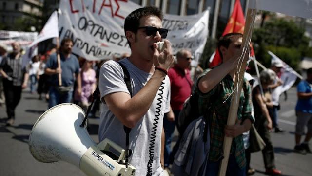 24ωρη απεργία σε όλο το Δημόσιο στις 14 Νοεμβρίου