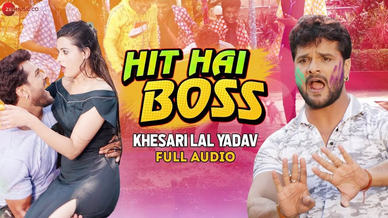 Hit Hai Boss lyrics in Hindi