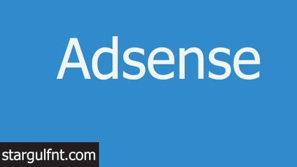 خطوات عمل حساب على جوجل أدسنس