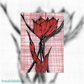 Πίνακας Κώστα Ευαγγελάτου (Κόκκινη τουλίπα, μικτή τεχνική)