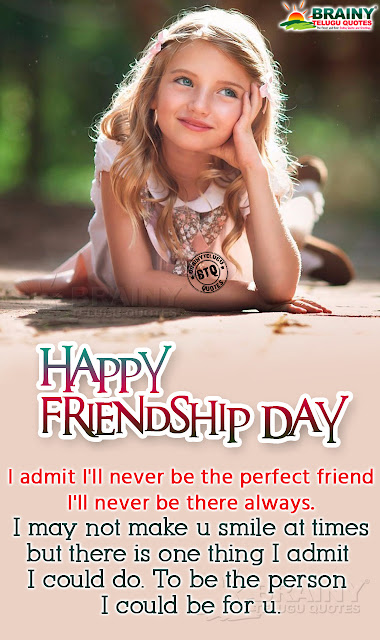 english quotes, nice happy friendship day greetings in english, best english greetings on friendship day