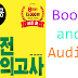 Book and Audio Shinagon TOEIC Practice Season 2