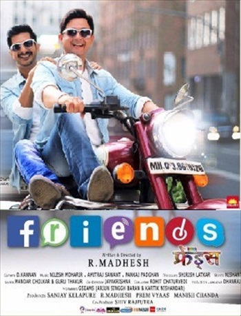 Friends 2016 Marathi Movie Download