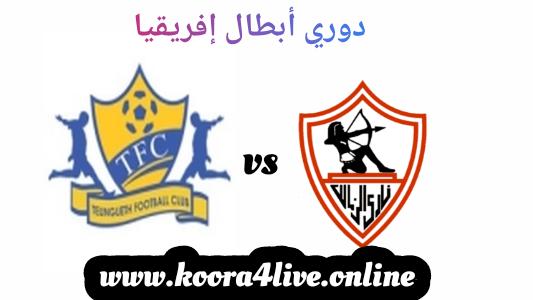 تشكيلة الزمالك المصري في مباراة تونغيت - دوري الأبطال