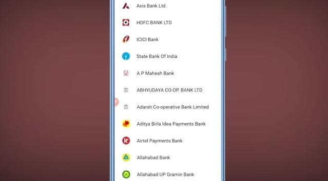 whatsapp payment kya hai kaise istemal kare hindi mein