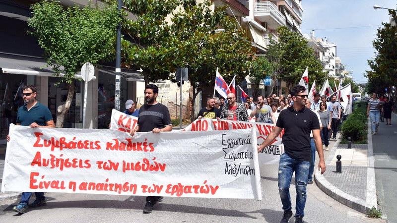 Απεργιακή κινητοποίηση του ΠΑΜΕ στην Αλεξανδρούπολη