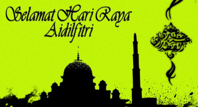 Dengan Tampilan Baru, Blog Ngamen Mengucapkan Selamat Hari Raya Idul Fitri 1438 H