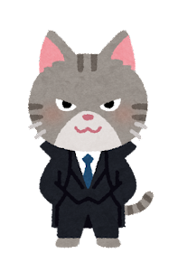 悪そうな動物のキャラクター(猫)