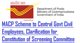 macp-scheme-to-central-govt-civil-employees-dop