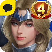 Playstore icon of 영웅 for Kakao