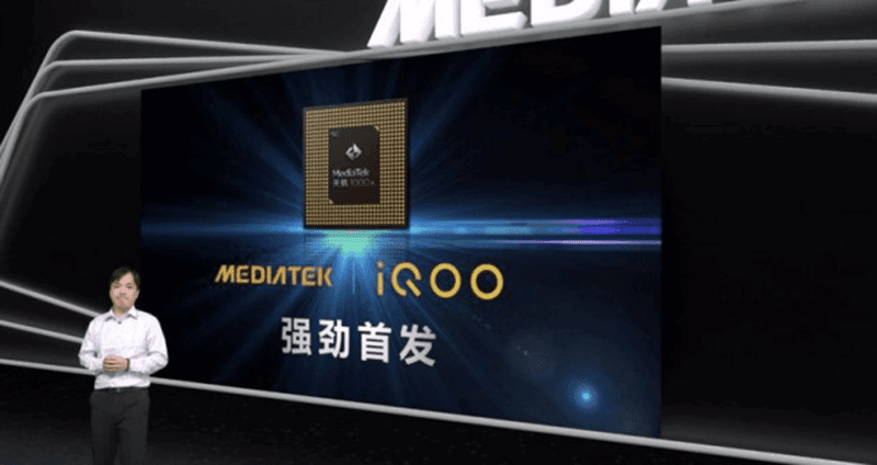 MediaTek x iQOO