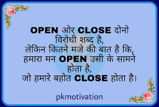 Motivational quotes in hindi. Hindi quotes. Inspiration quotes.