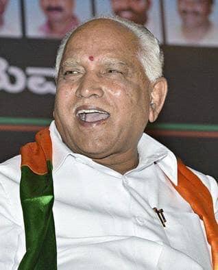 अंक ज्योतिष के सहारे लेंगे  येदियुरप्पा  कर्नाटक के मुख्यमंत्री के तौर पर शपथ , जानिये क्या है ख़ास