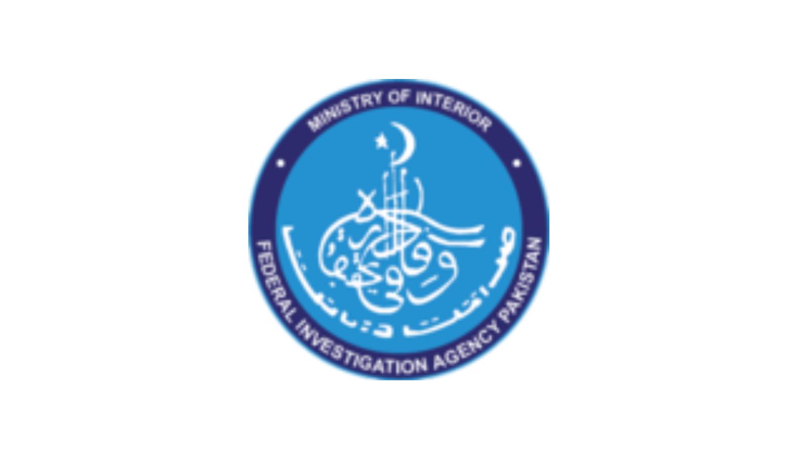 FIA Jobs 2021 - Federal Investigation Agency Jobs 2021 - 1143 FIA Upcoming Jobs 2021