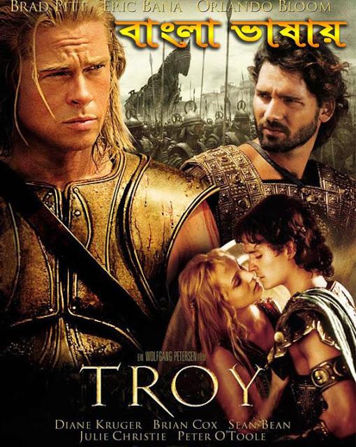 Troy (2004) Bangla Dubbed Movie Ft. Brad Pitt & Diane Kruger HDRip